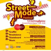 Street Mode Festival - Thessaloniki, Greece