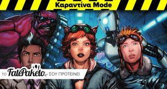 """10 """"μουσικά"""" comics για να διαβάσεις στο lockdown!"""
