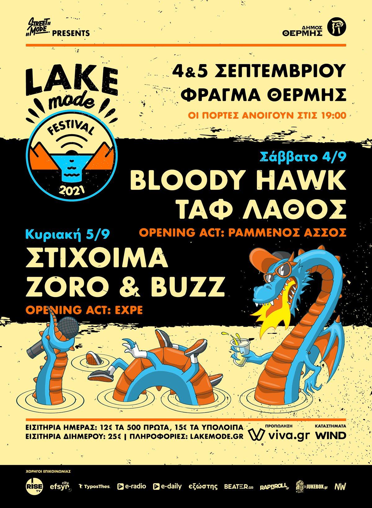 Lake Mode Poster